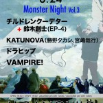 2013-8-24 Monster Night vol.3 Flyer