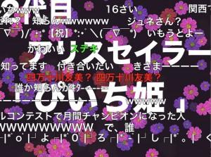 SS 2015-04-19 21.25.49